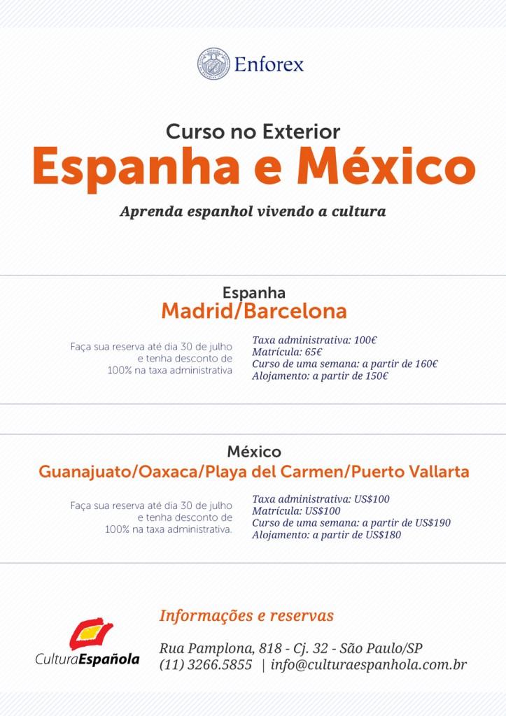 Curso-no-Exterior-Espanha-e-México