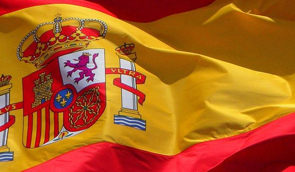 Símbolos da Bandeira da Espanha